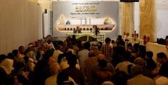 إختتام فعاليات المؤتمر العلمي السابع عشر في أمانة مسجد الكوفة المعظم