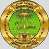 وزارة التربية تعلن نتائج الدور الثالث للمرحلتين المتوسطة والاعدادية