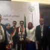 ثلاث اوسمة للعراق في اولمبياد العربي الثامن للكيمياء