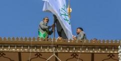 العتبة العلوية المقدسة ترفع راية أمير المؤمنين(عليه السلام) استعدادا لاحتفالات يوم الغدير الأغر