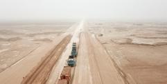 المحافظ يعلن انطلاق اعمال مشروع طريق الحج البري بطول 239 كم