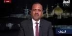 لقاء محافظ النجف الاشرف السيد لؤي الياسري قناة الحرة