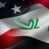نص البيان المشترك الصادر عن حكومتي العراق والولايات المتحدة  بمناسبة اطلاق الحوار الإستراتيجي في 11/6/2020