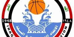 العراق ينسحب مع غرب اسيا لكرة السلة لنقلها الى الاردن